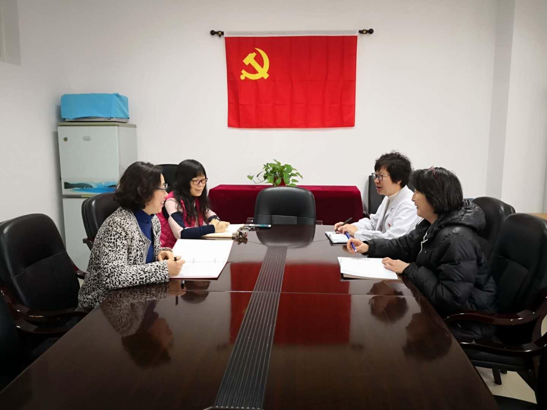 北京市疾控中心质管办党支部召开党员大会 中国科学网www.wz-fdi.com