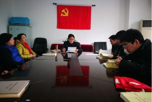 中实党支部召开党员大会组织学习及布置组织生活会等相关工作 中国科学网www.minimouse.com.cn