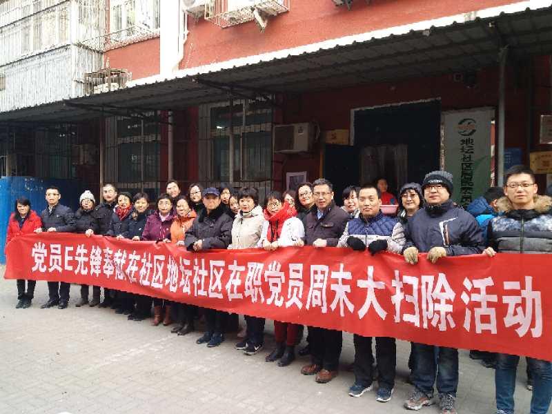 社区是我家,过年装扮她 中国科学网www.minimouse.com.cn