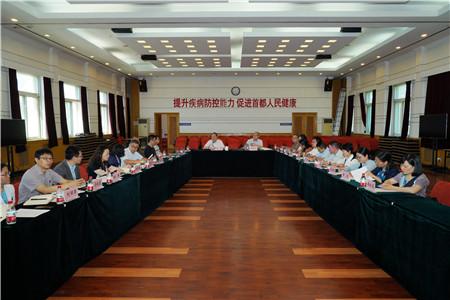 成都市疾控中心赴北京市疾控中心开展