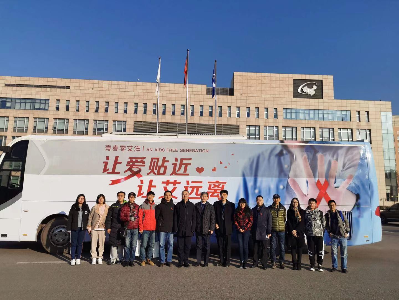 北京市疾控中心性艾所、性艾协会联合党支部圆满完成中国疾控中心2019年世界艾滋病日主题宣传活动的协办任务 中国科学网www.minimouse.com.cn