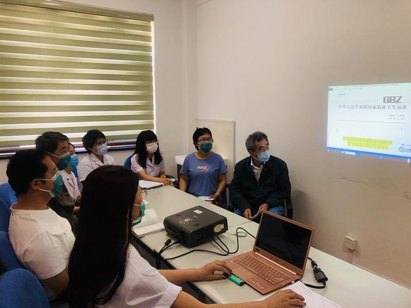 建設項目衛生評價所組織學習討論GBZ2.1-2019《工作場所有害因素職業接觸限值 第1部分:化學有害因素》