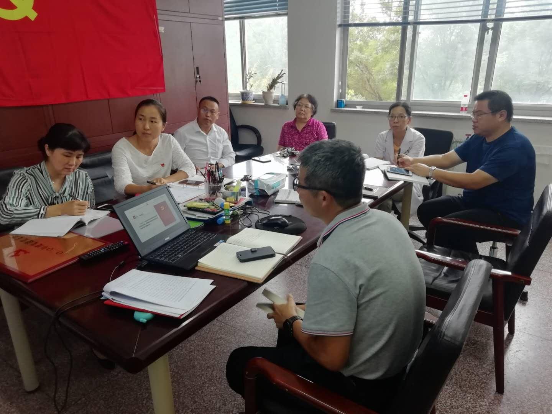 北京市疾控中心防护所党支部召开支部党员大会