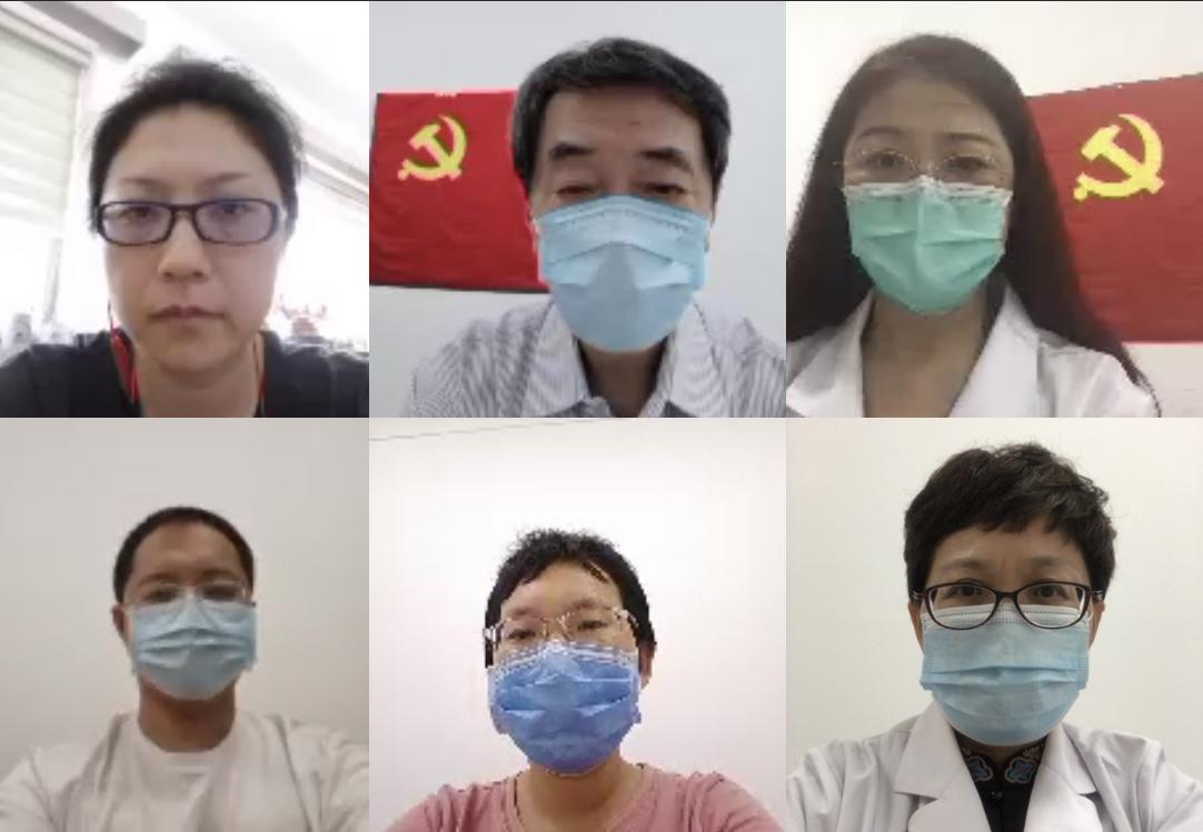 北京市疾控中心预评价所党支部开展八月份月度学习 中国科学网www.yhlqmjj.com