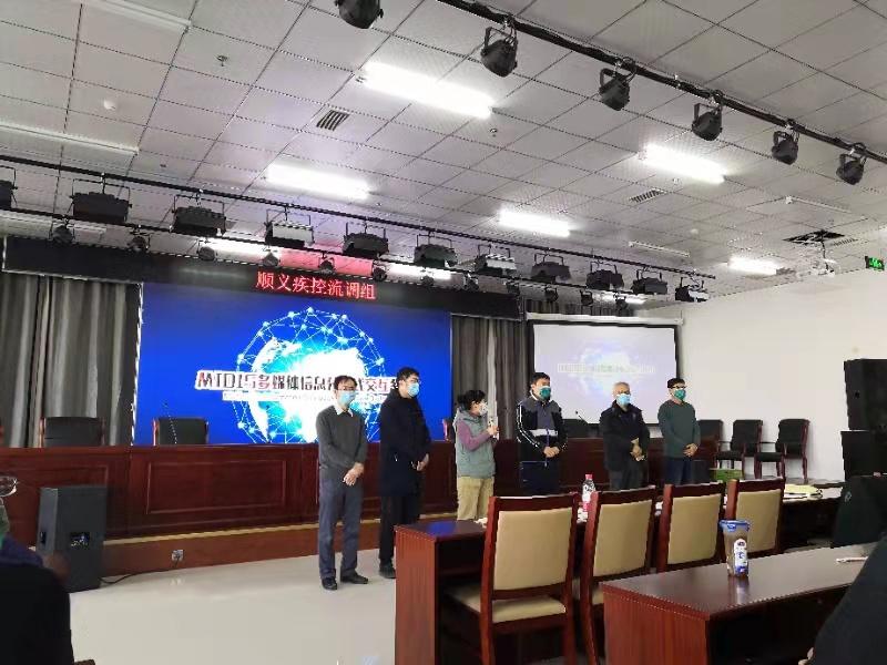 直击现场:勇敢逆行的支援顺义流调队 中国科学网www.minimouse.com.cn