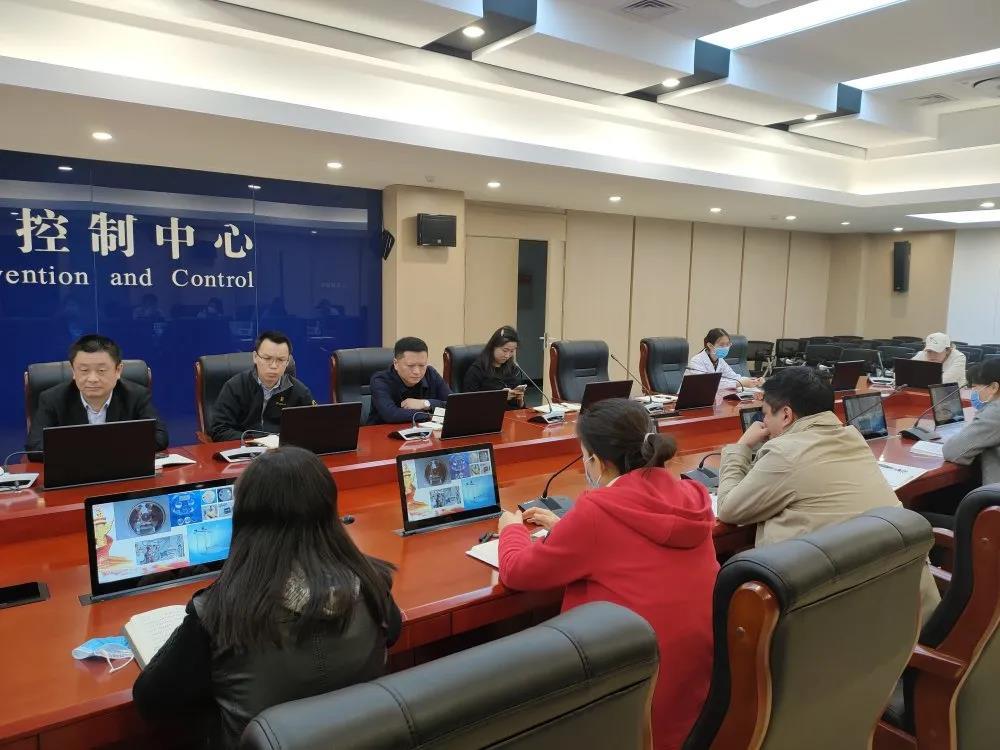 北京市疾控中心党群党支部开展联合党课活动