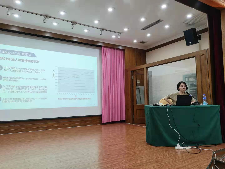 """""""自我管理与同伴支持小组在慢病工作的应用与评估""""培训班顺利举办 中国科学网www.minimouse.com.cn"""